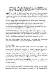 The essay on sir syed ahmad khan SlideShare