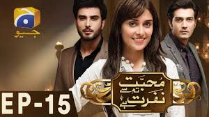 lagu film india lama geo drama yeh kaisi mohabbat hai episode 240 shakespeare ez cast 8