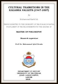 good thesis defense presentation Dynu