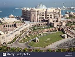 Sayad Seafood Restaurant In Abu Dhabi Emirates Palace Emirates Palace Hotel In Abu Dhabi Stockfotos U0026 Emirates Palace