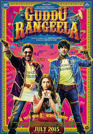 features page 662 dhaka movie