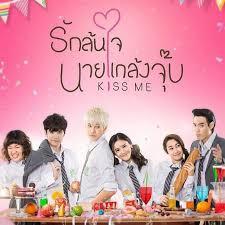 film romantis subtitle indonesia download drama thailand kiss me subtitle indonesia movie drama
