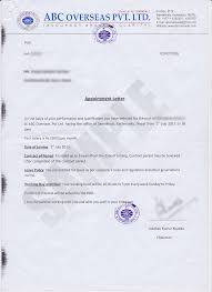 appointment certificate template 13 english certificate template formal buisness letter