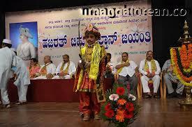 tipu jayanti celebrated in shivamogga mangalorean