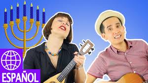 musical dreidel hanukkah chanukah songs for kids alina celeste