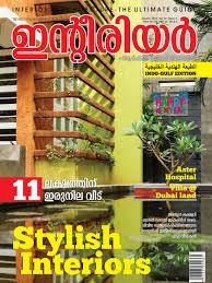 malayalam home design magazines dubai interiors magazine www indiepedia org