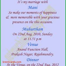 marriage quotes for wedding invitations wedding invitation card in marriage quotes on wedding