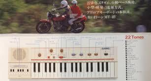 How Casio Accidentally Started Reggae U0027s Digital Revolution