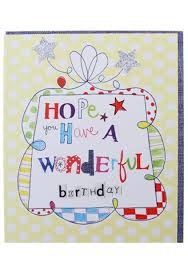 have a wonderful birthday card karenza paperie