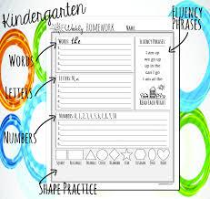 kindergarten weekly homework sheet to insanity u0026 back