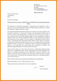 Monster Cover Letter Sample Cover Letter For International Jobs Richard Iii Ap Essay