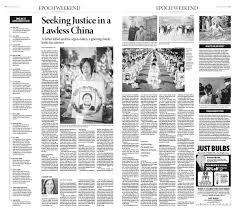 Seeking Youwatch Seeking Justice In A Lawless China Epoch Times China Newspaper