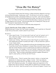 How To Write An Online Resume by Write Scholarship Essays How To Write Scholarship Essays