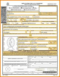 7 us passport renewal application form agile resume