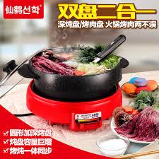 cuisine r馗up 小乌龟锅新品 小乌龟锅价格 小乌龟锅包邮 品牌 淘宝海外