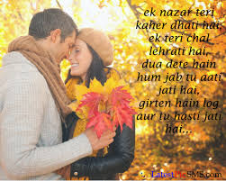 quotes images shayari best love shayari with photo quotes latest picture sms