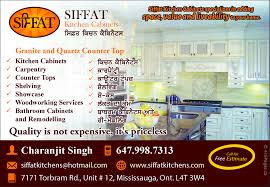 siffat kitchen cabinets 416 pages