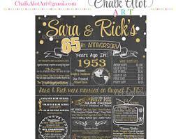 65th wedding anniversary gifts 65th anniversary etsy