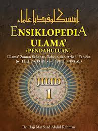 ensiklopedia muslim abdul rahman bin auf ensiklopedia ulama optimize