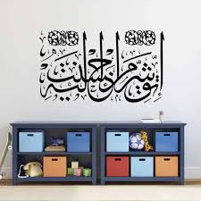 online get cheap wall sticker bedroom motto aliexpress com cartoon new creative 5602 muslim style pattern and motto bedroom living room glass decal door stickers wall stickers home decor