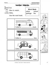 community helpers cut paste worksheet crafts and worksheets for
