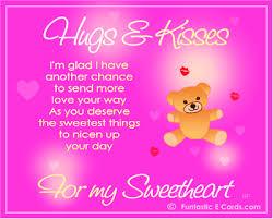 greetings cards online free romantic ecards