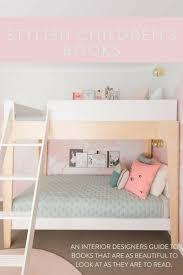 stylish children u0027s books petite interior co
