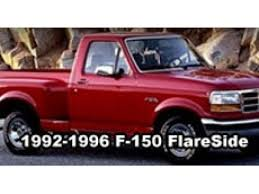 1996 Ford F150 Interior Ford F 150 Accessories Buyers Guide Realtruck