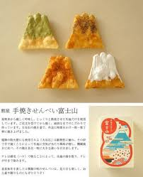 hi駻archie cuisine 78 best toys images on wireframe gundam model and