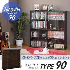 Paperback Bookshelves Miyaguchi Rakuten Global Market Price Reduced Storage Cd Dvd