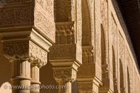 Moorish Architecture Moorish Architecture La Alhambra Granada Spain Photo Information