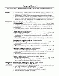 Beginners Resume Examples Resume Summary Examples Entry Level Writing An Entry Level Resume