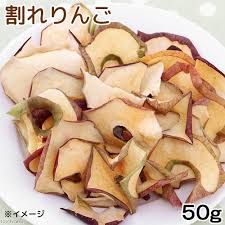 fruit treats chanet rakuten global market domestic cracking apples 50 g