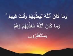download film umar bin khattab youtube 35 quotes by umar ibn al khattab top islamic blog
