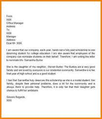 9 college scholarship recommendation letter quote templates