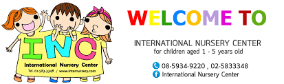 contact us international nursery center international nursery