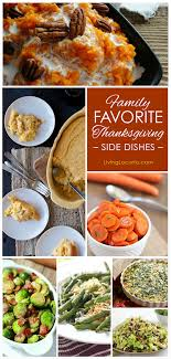 favorite thanksgiving side dish family recipes to try