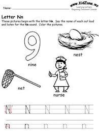beginning letter sounds worksheet http www kidzone ws