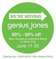 genius jones home facebook