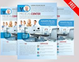 free brochure design templates psd medical center free psd flyer