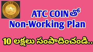 nonworking atc coin non working plan cryptoinbox in telugu youtube