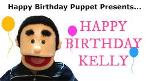 wine birthday meme happy birthday kelly funny birthday song youtube