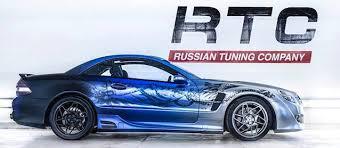 Car Upholstery Company Russian Tuning Company Introduces Tripod Pleats