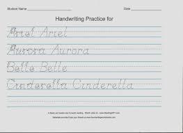 free cursive writing paper kids alphabet handwriting practice free kindergarten english handwritingpracticesheets18 large writing sheets scripture character writing worksheets getty dubay handwritingpracticesheets18 full