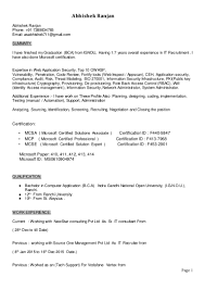 Naukri Jobs Resume Upload by Resume Upload In Naukri 100 Job Search Resume Upload How To