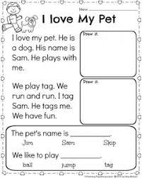 kindergarten reading passage free kindergarten reading comprehension worksheets worksheets