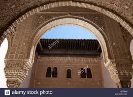 Moorish Design Moorish Design In The Alhambra Palace In Granada Stock Photo
