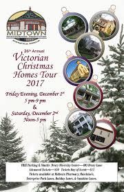 2017 midtown victorian christmas homes tour set for dec 1 2