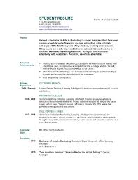 Sample Of Resume With No Work Experience by Download First Resume Template Haadyaooverbayresort Com