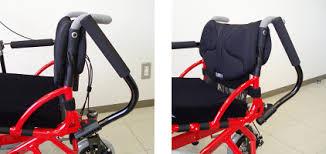 Chair Cycle Minna Kaigo Rakuten Global Market Profundo Cutting Edge For
